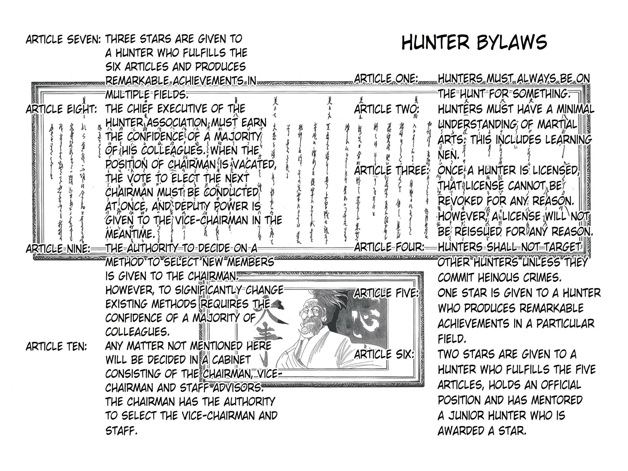 Hunter X Hunter, Chapter 331 image 016
