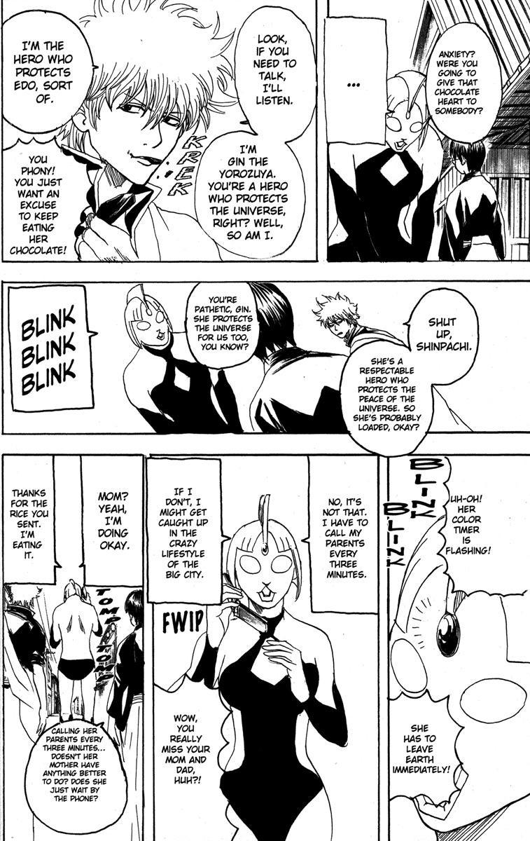 Gintama Chapter, 151 image 008