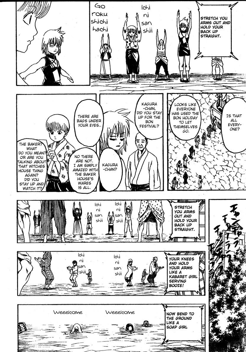 Gintama Chapter, 273 image 004