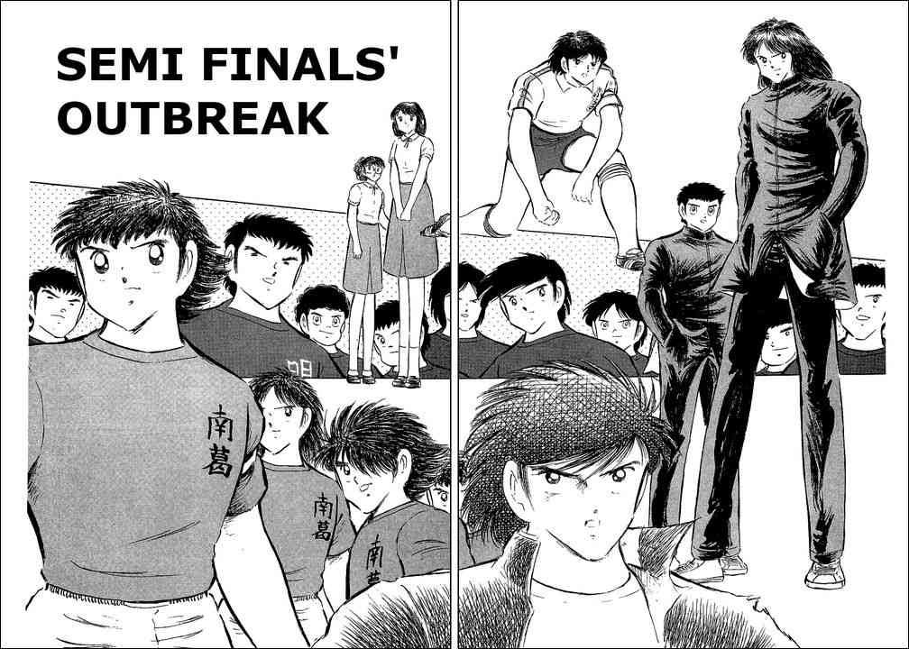 Captain Tsubasa, Chapter 69 image 002