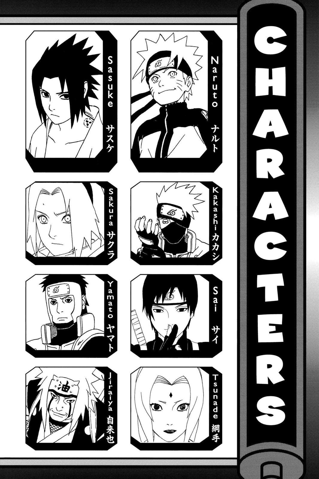 Naruto, Chapter 403 image 005