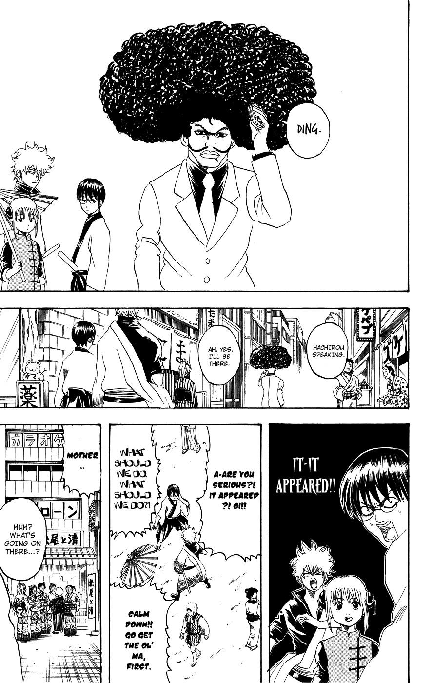 Gintama Chapter, 104 image 011