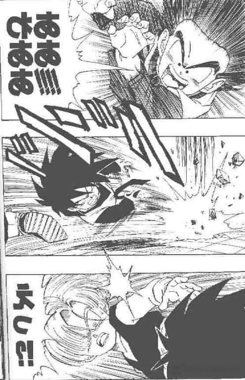 Dragon Ball, Chapter 436 image 009