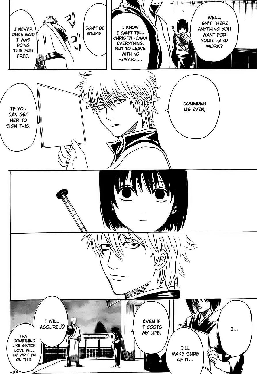 Gintama Chapter, 289 image 014