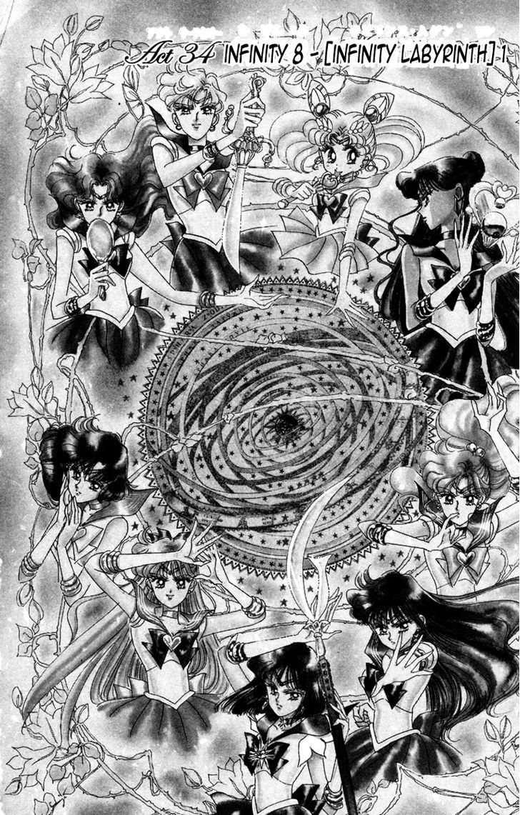 Sailor Moon, Cahpter 34 image 001