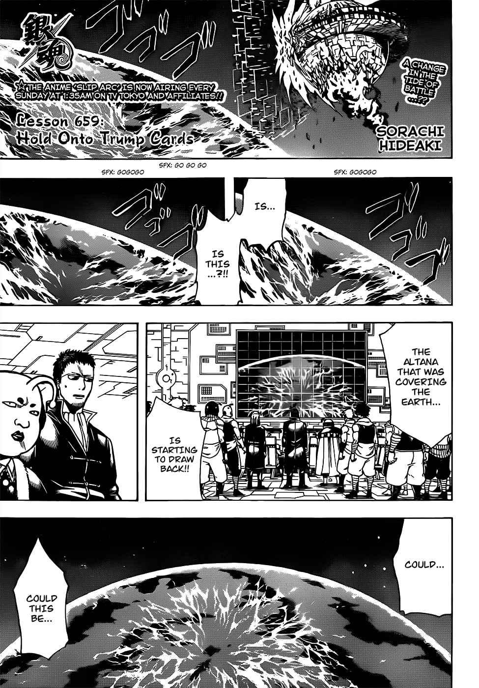 Gintama Chapter, 659 image 001