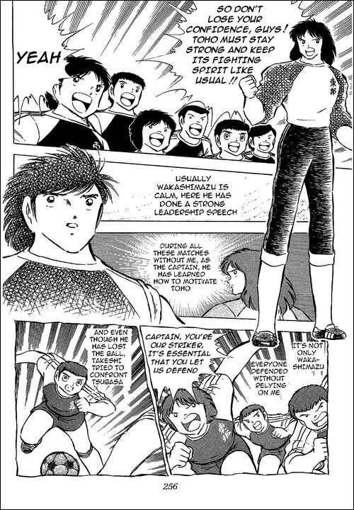 Captain Tsubasa, Chapter 77 image 003