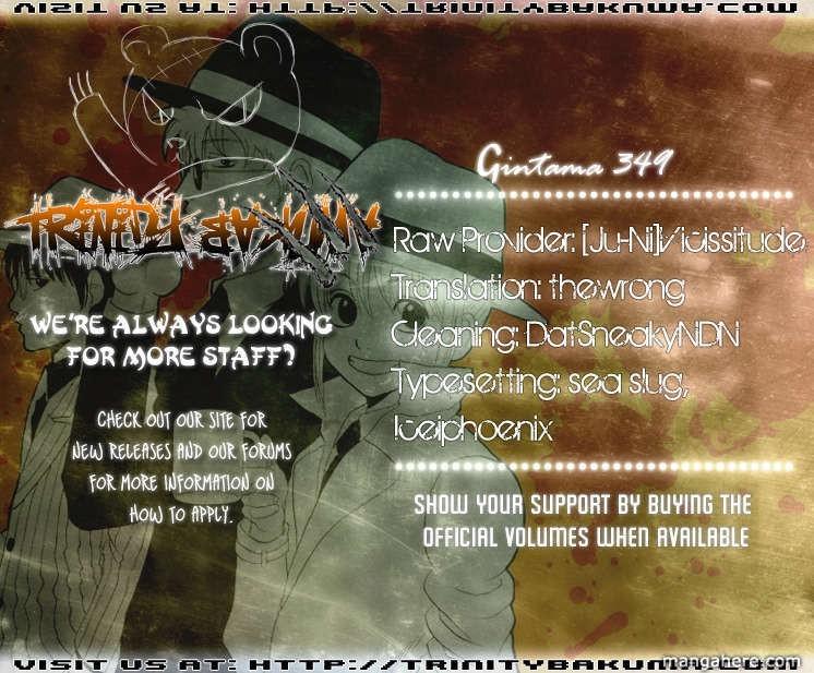 Gintama Chapter, 349.5 image 020