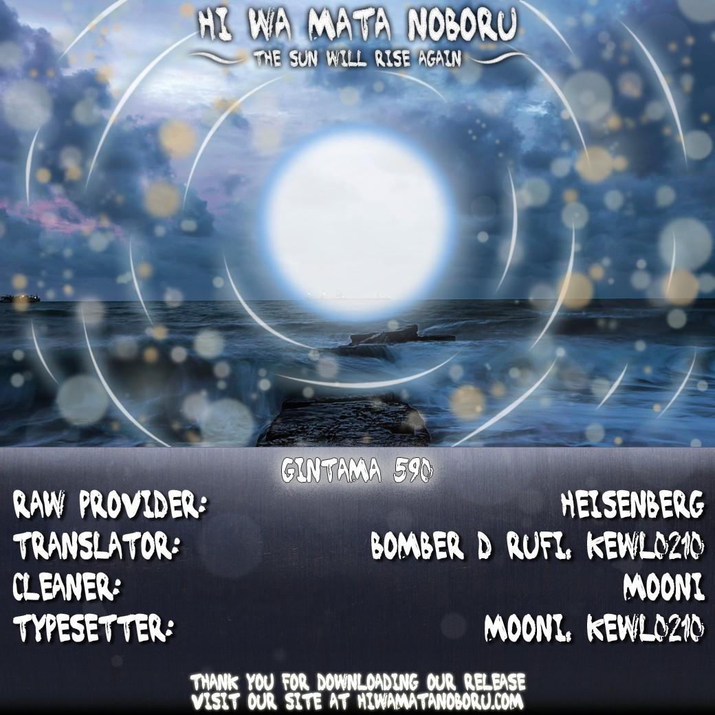 Gintama Chapter, 590 image 020