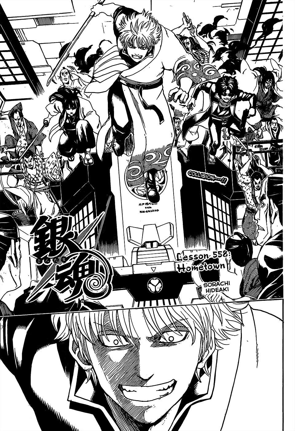 Gintama Chapter, 558 image 003