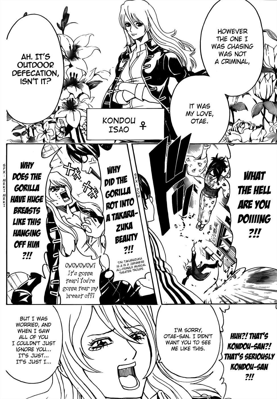 Gintama Chapter, 438 image 016