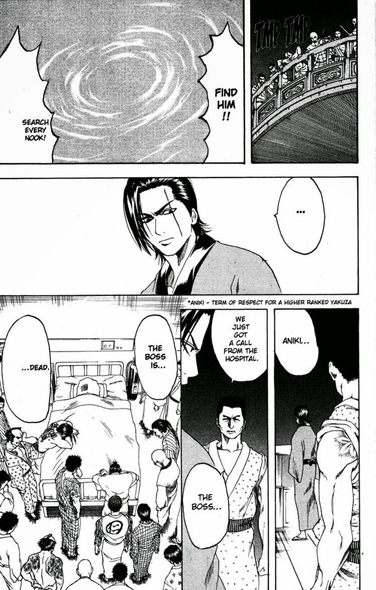 Gintama Chapter, 185 image 017