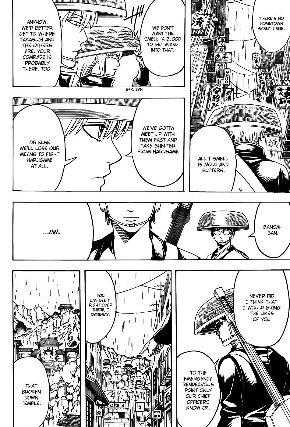 Gintama Chapter, 559 image 012