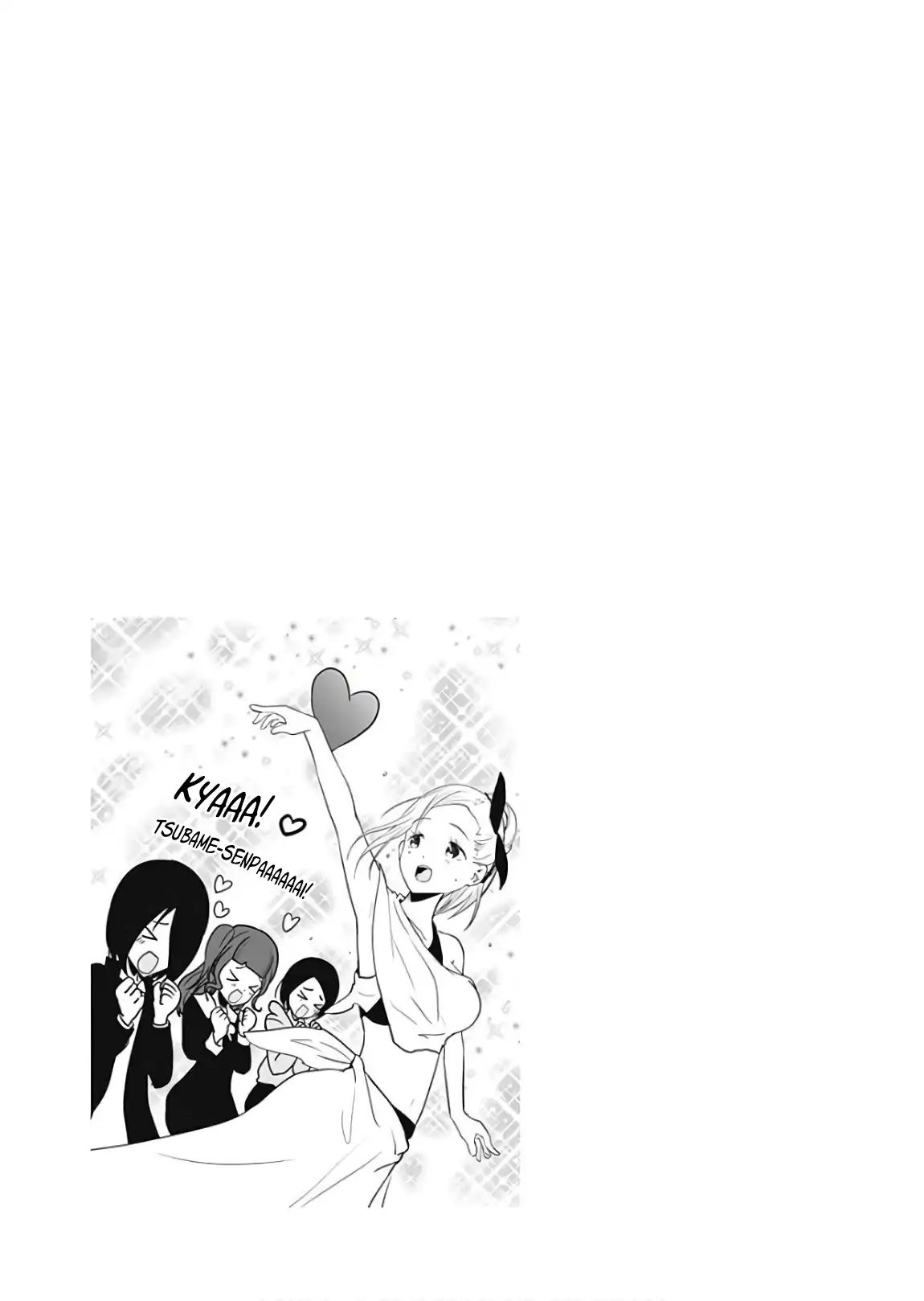 chapter 141.1 image 002
