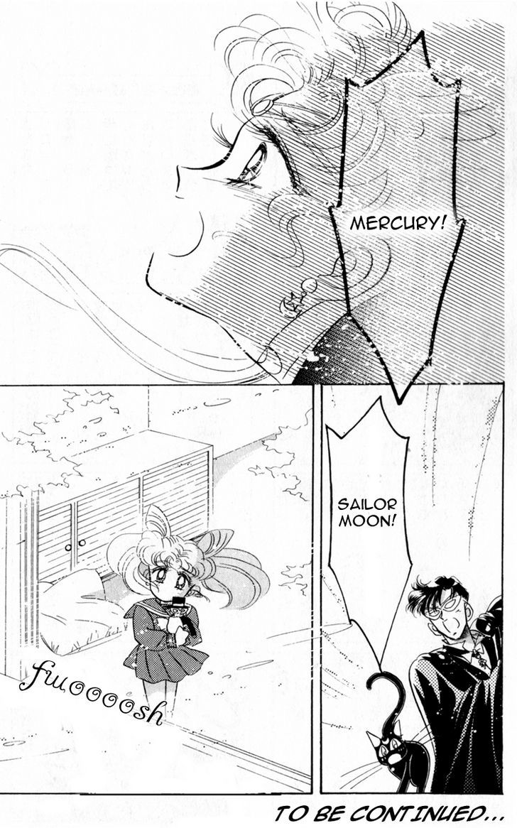 Sailor Moon, Cahpter 16 image 046