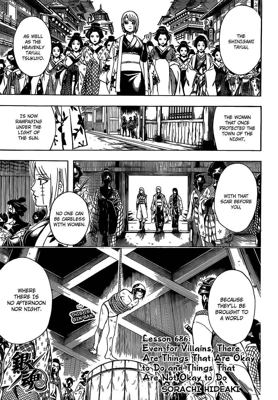 Gintama Chapter, 686 image 005