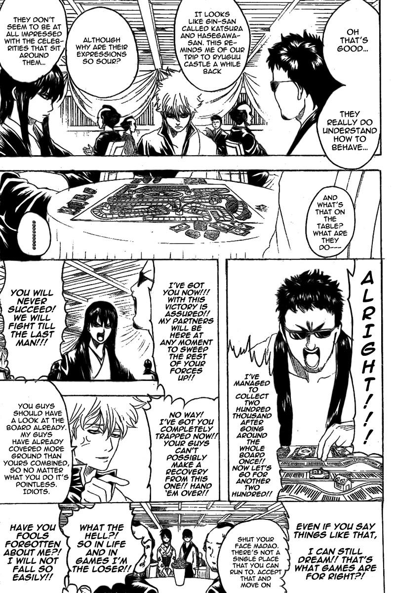 Gintama Chapter, 236 image 005