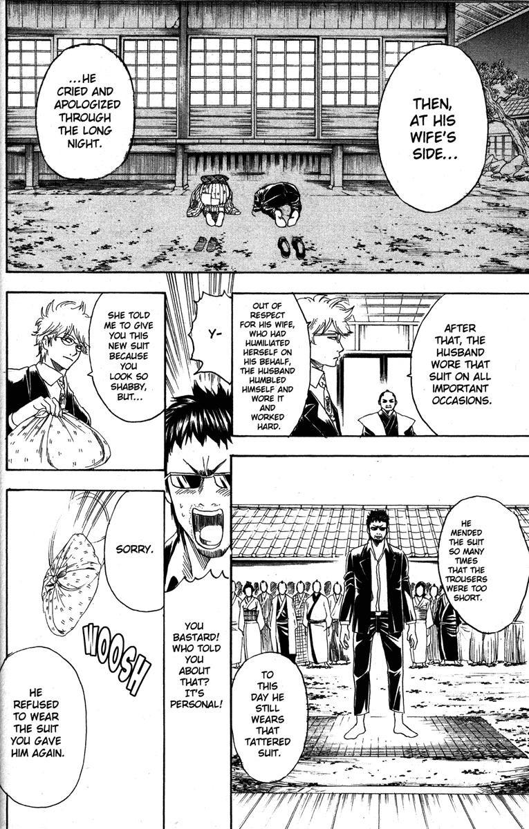 Gintama Chapter, 155 image 016