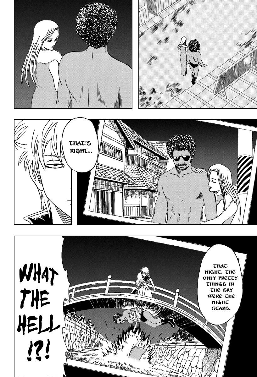 Gintama Chapter, 195 image 017
