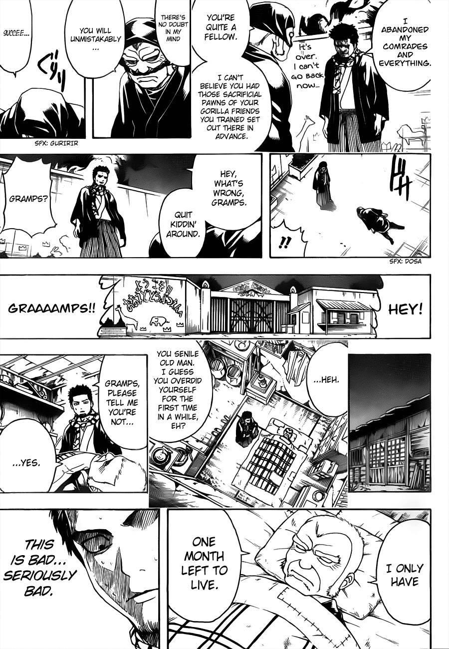 Gintama Chapter, 482 image 011