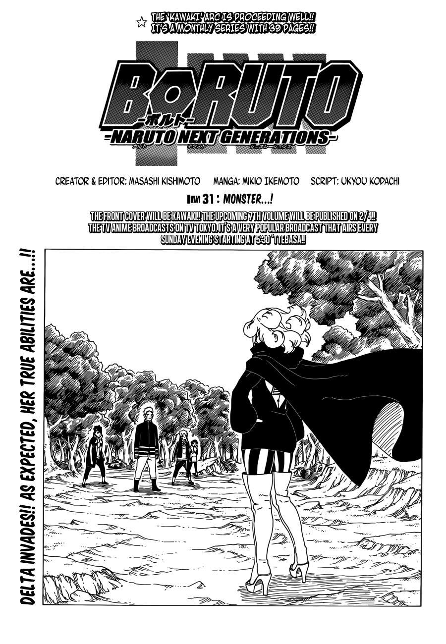 Boruto Manga, Chapter 31 image 001