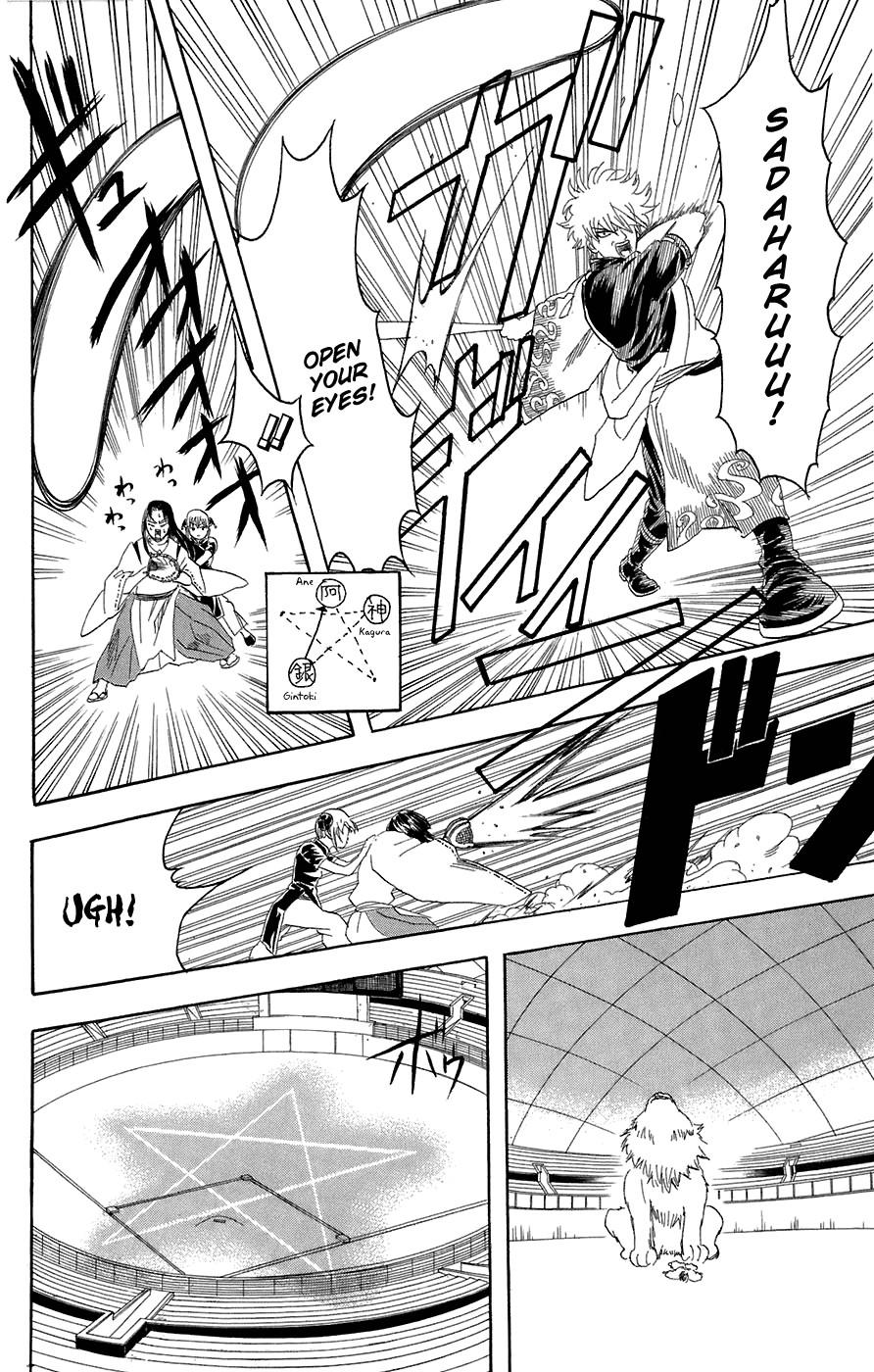 Gintama Chapter, 73 image 017
