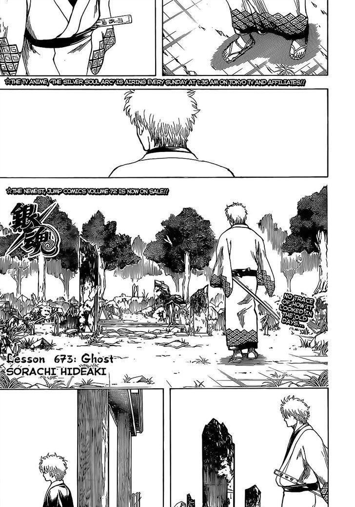 Gintama Chapter, 673 image 001