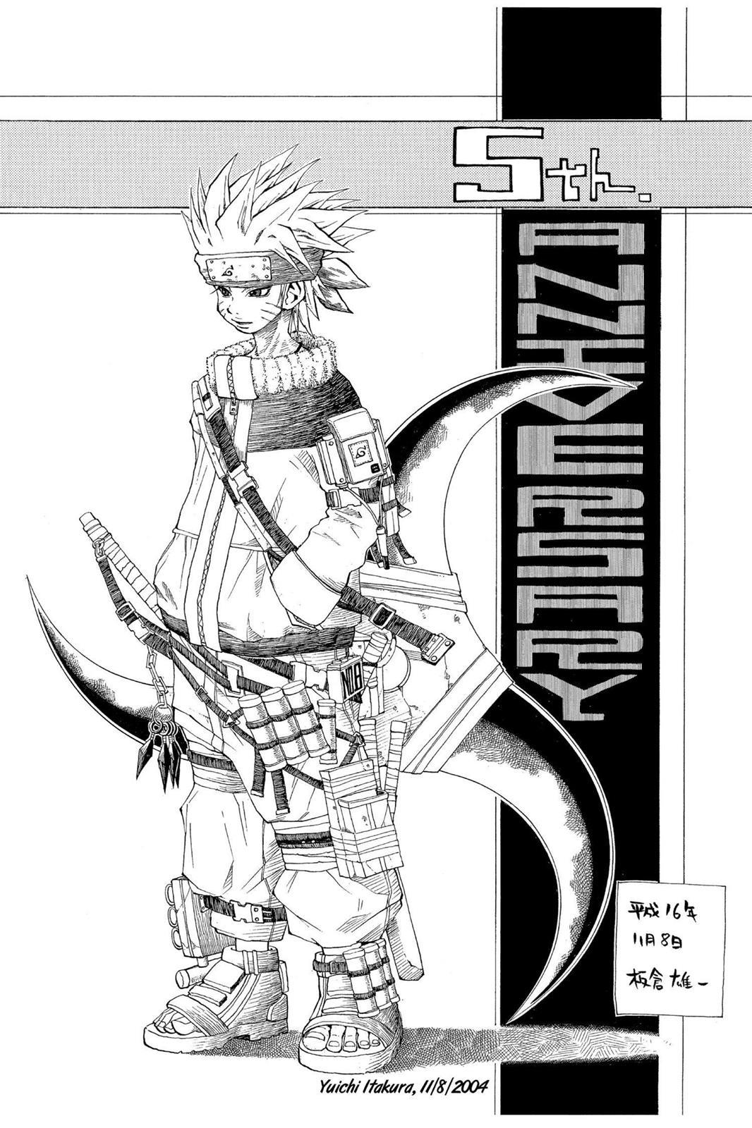 Naruto, Chapter 232 image 017