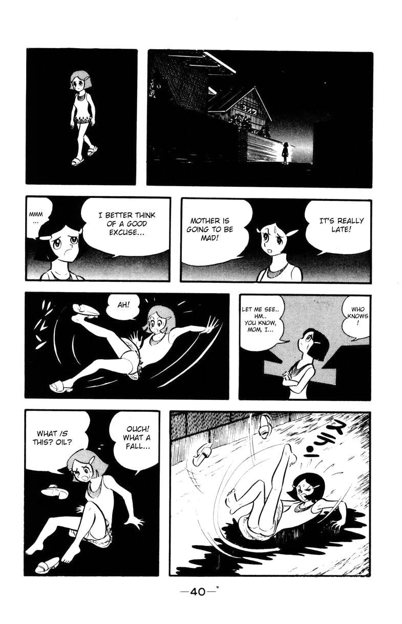 Devilman, Chapter 2 image 037