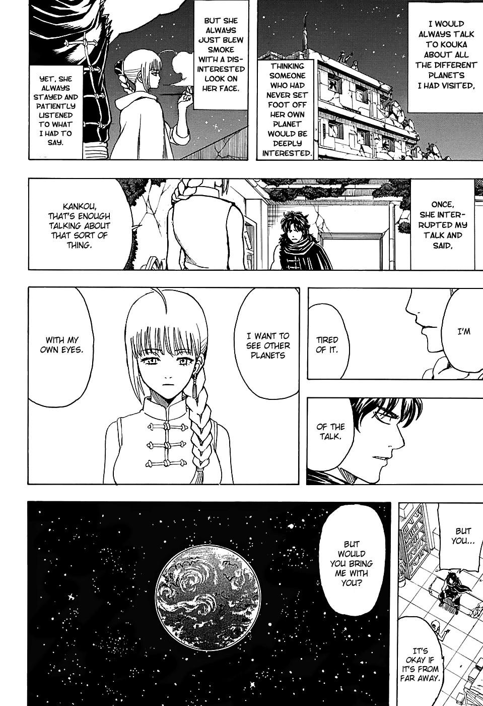 Gintama Chapter, 579 image 014