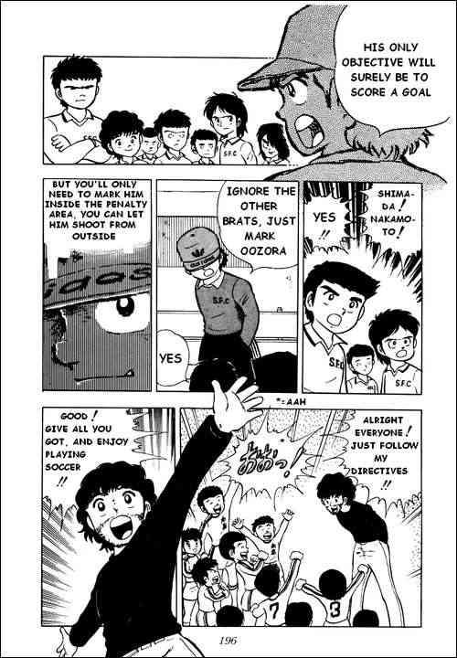 Captain Tsubasa, Chapter 5 image 004