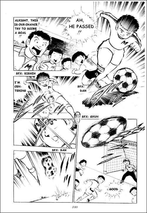 Captain Tsubasa, Chapter 10 image 014