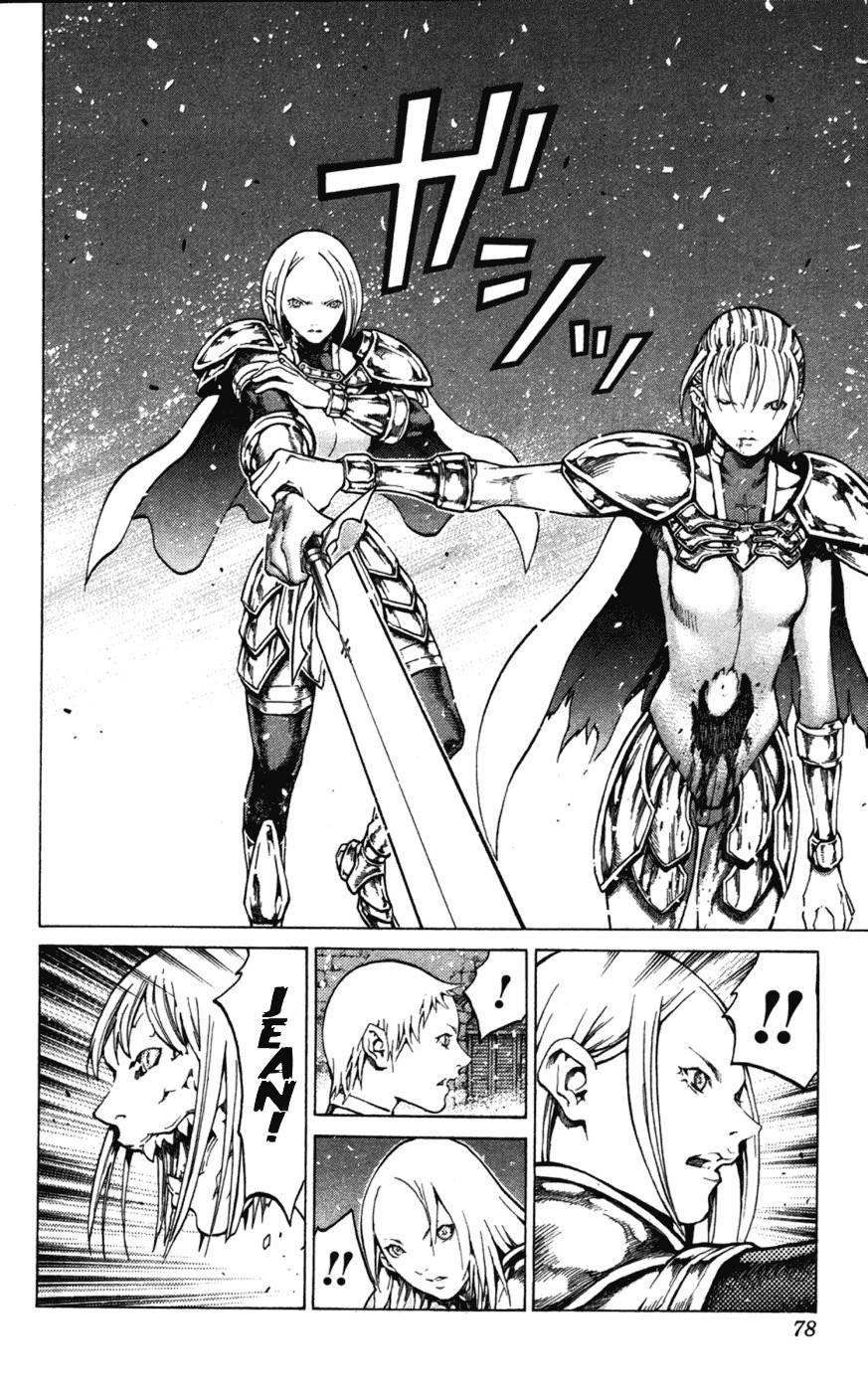 Claymore, Chapter 60 image 008