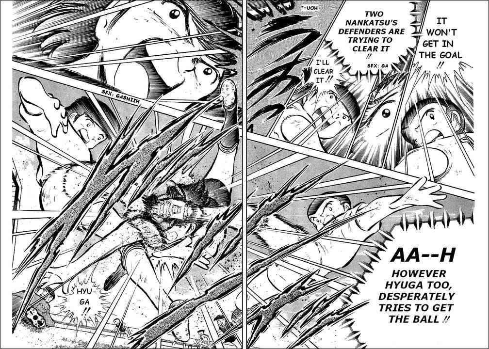 Captain Tsubasa, Chapter 40 image 011