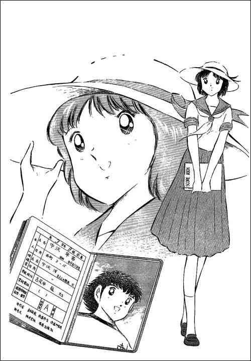 Captain Tsubasa, Chapter 60 image 060