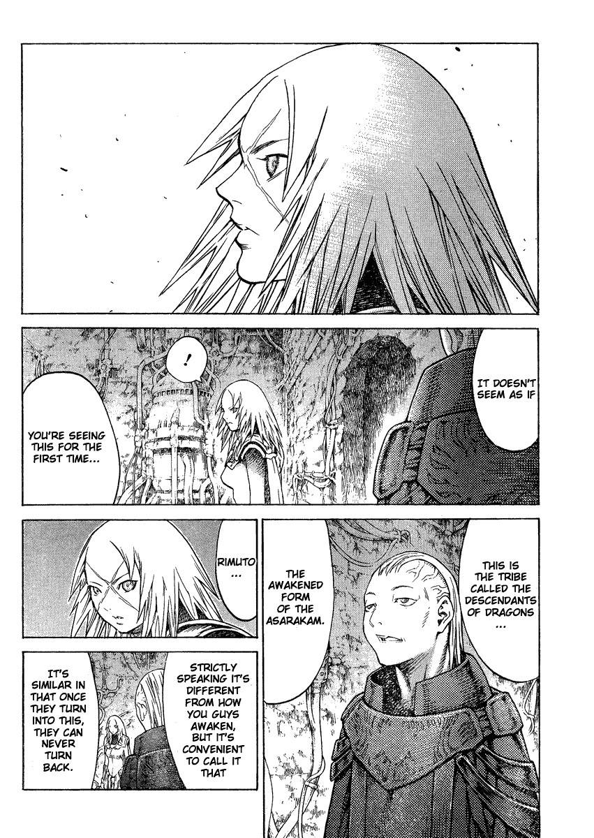 Claymore, Chapter 126 image 008