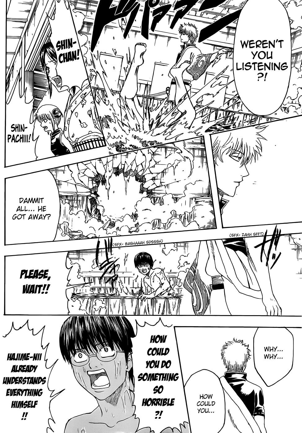 Gintama Chapter, 406 image 003