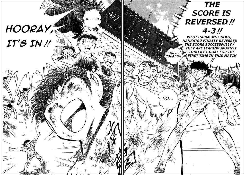 Captain Tsubasa, Chapter 82 image 019