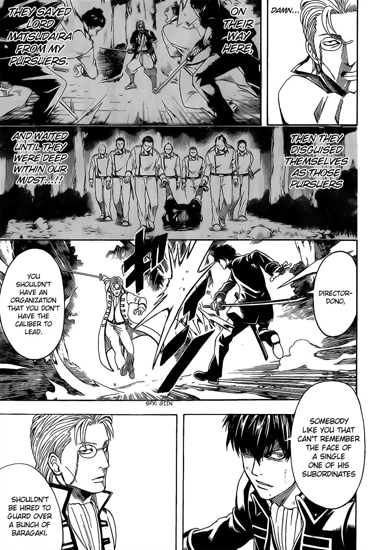 Gintama Chapter, 538 image 007