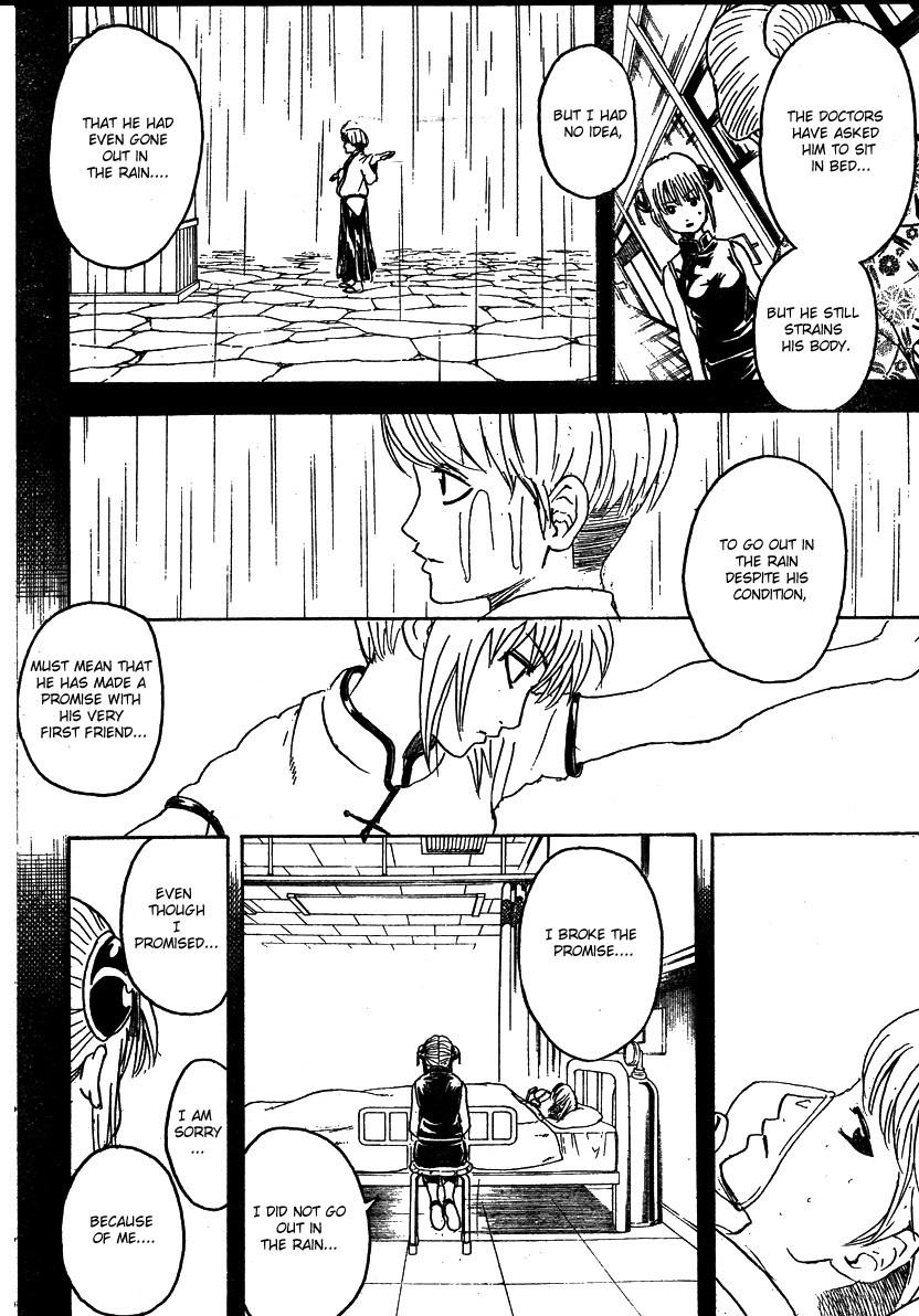 Gintama Chapter, 273 image 012