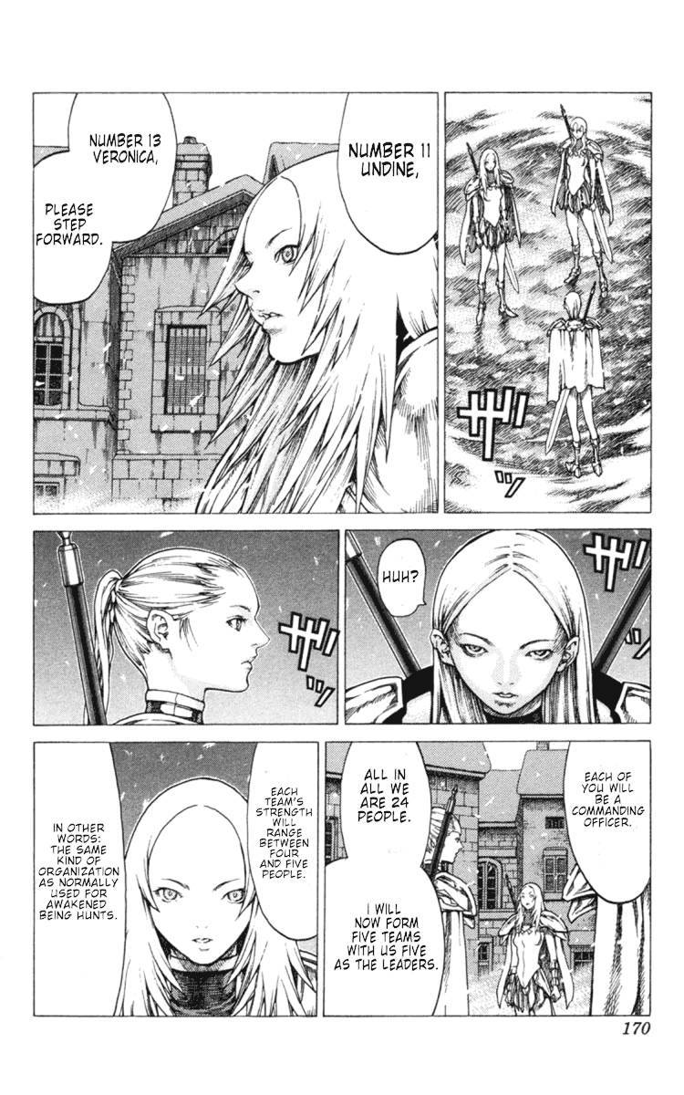 Claymore, Chapter 51 image 012