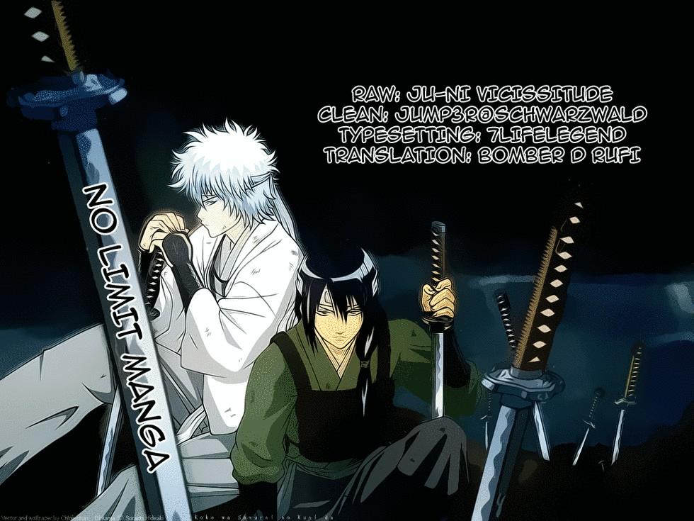 Gintama Chapter, 301 image 020