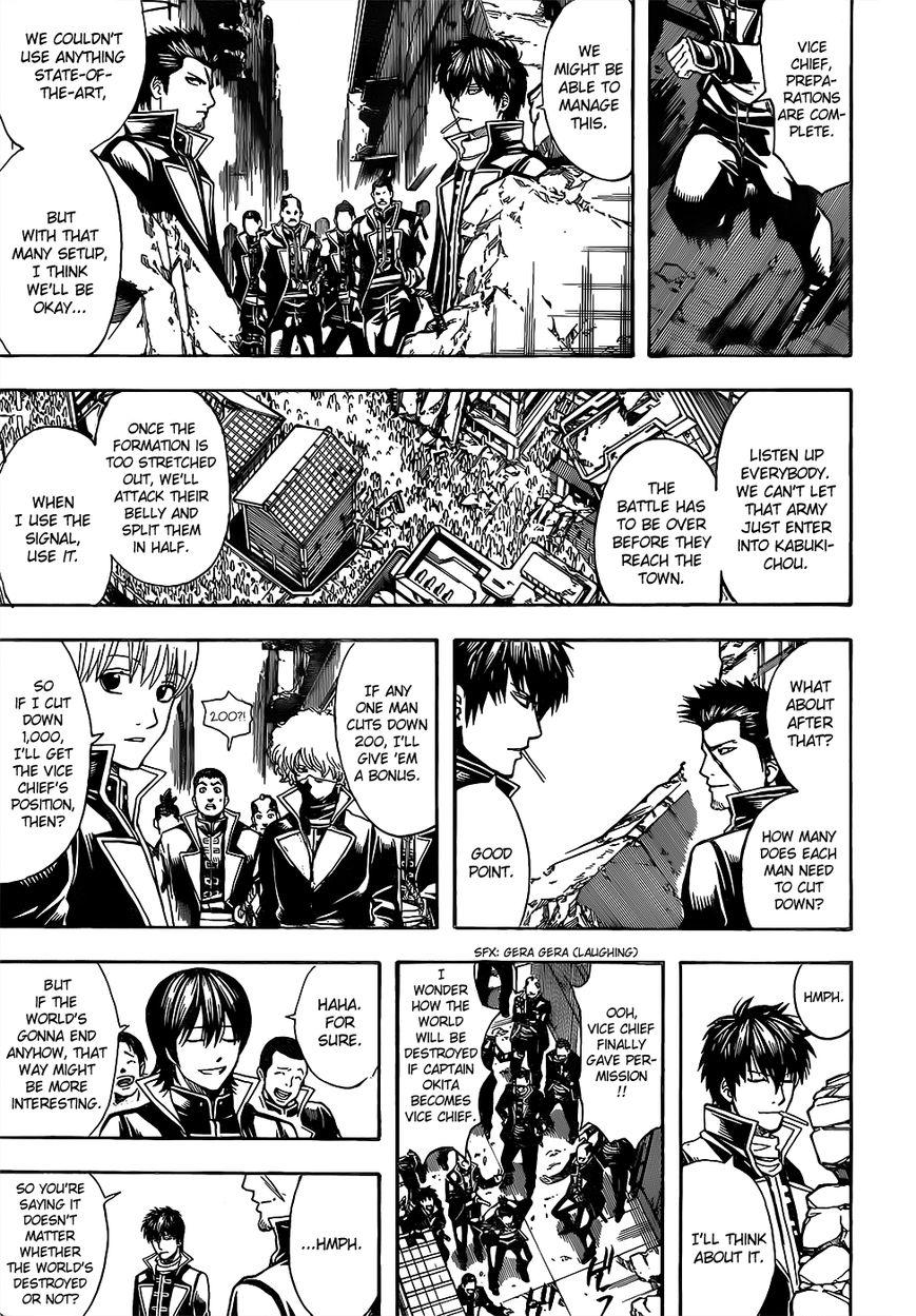 Gintama Chapter, 612 image 003
