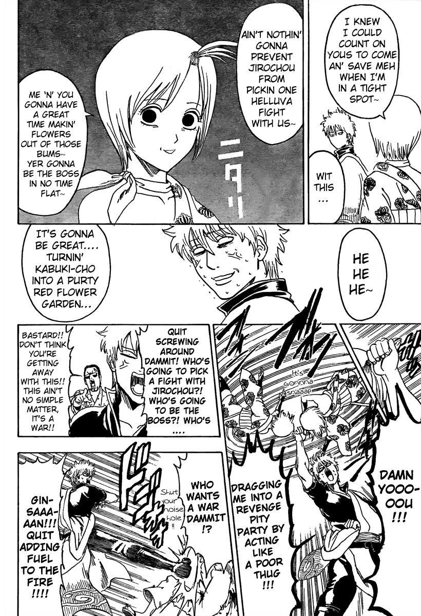 Gintama Chapter, 298 image 003