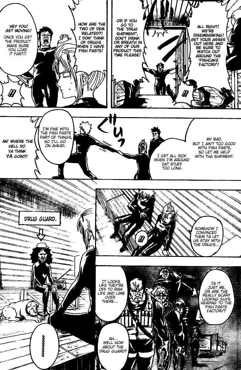 Gintama Chapter, 254 image 018