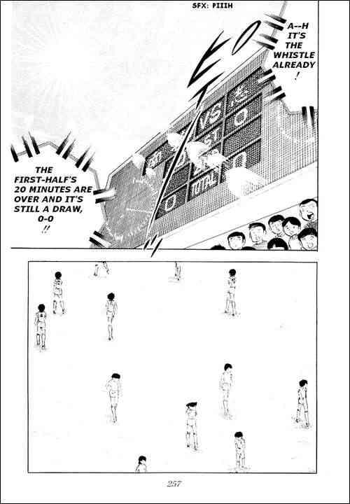 Captain Tsubasa, Chapter 14 image 026