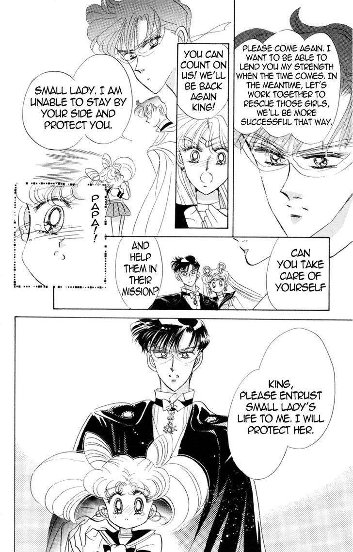 Sailor Moon, Cahpter 20 image 021