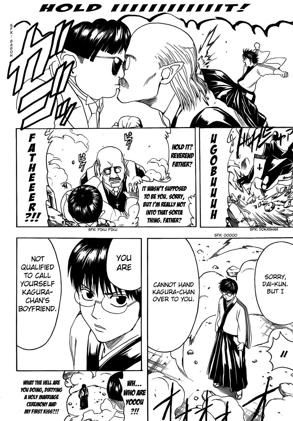 Gintama Chapter, 422 image 010
