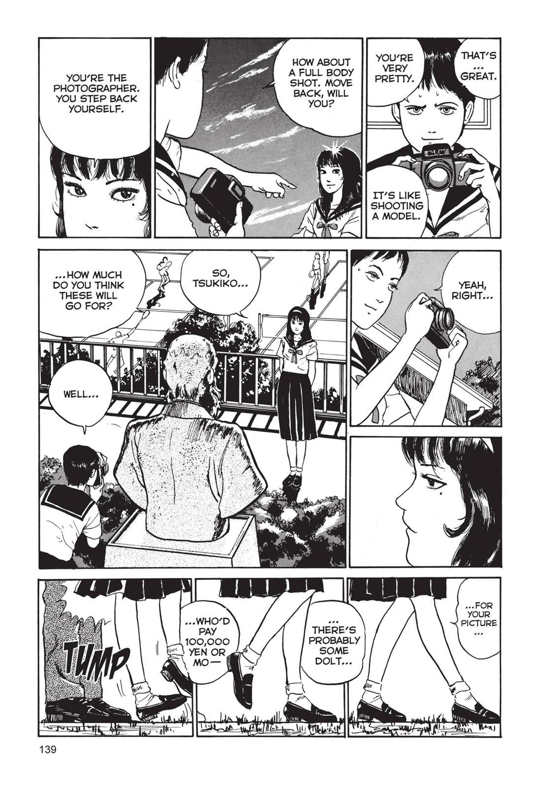 Tomie, Chapter 4 image 023