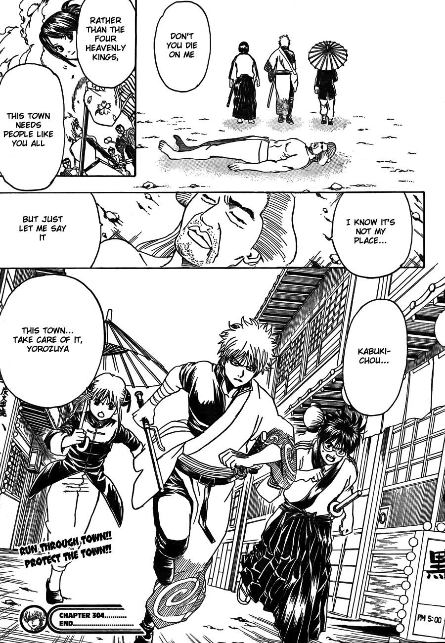 Gintama Chapter, 304 image 019